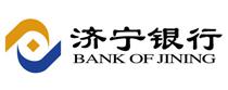 济宁银行股份有限公司