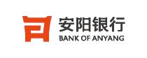 安阳银行股份有限公司