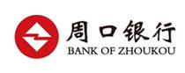 周口银行网上银行