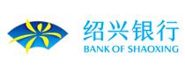 绍兴银行网上银行