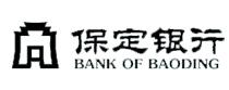 保定市商业银行