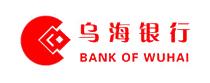 乌海市商业银行