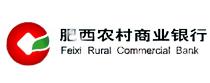 安徽肥西农村商业银行