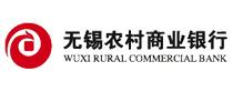 江苏锡州农村商业银行股份有限公司