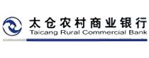太仓农村商业银行