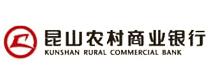 昆山农村商业银行股份有限公司