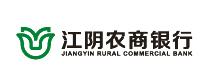 江苏江阴农村商业银行