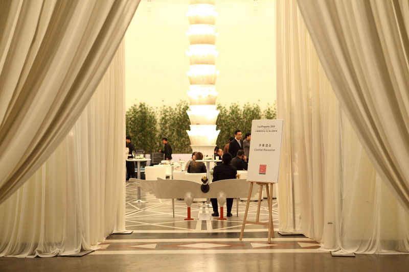 第十届上海臻品物业私人品鉴会全新升级