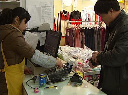 银行刷卡费率下调 商家受益促进消费
