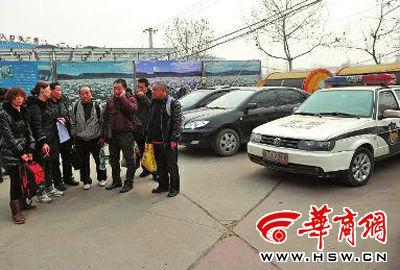 10名四川乐山市民绕道西安去北京上访 遭公安信访等部门拦截