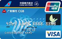 广发南航明珠卡(银联+VISA)
