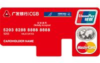 广发南航F型卡(银联+Mastercard)