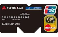 广发南航M型金卡(银联+Mastercard)
