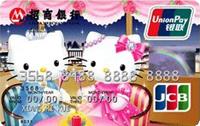 招商Hello Kitty浪漫洋装粉丝卡(银联+JCB)