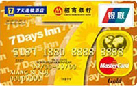 招商7天酒店金卡(银联+Mastercard)