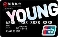 招商银行YOUNG卡