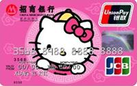 招商Hello Kitty唐装贺喜粉丝卡(银联+JCB)