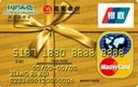 招行国芳百货联名金卡(银联+MasterCard)