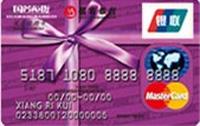 招行国芳百货联名卡(银联+MasterCard)