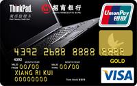 招商ThinkPad联名金卡(银联+VISA)