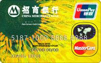 招商标准卡(银联+Mastercard)