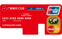 广发南航明珠F型金卡(银联+Mastercard)