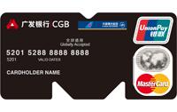 广发南航明珠M型卡(银联+Mastercard)