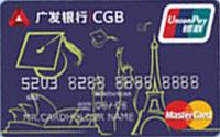 广发留学生信用卡 (系列卡)