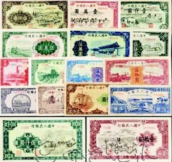 第一版人民币价值400万 全国只有30套
