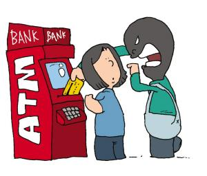 看好自己的银行卡账户! 不要贪小便宜