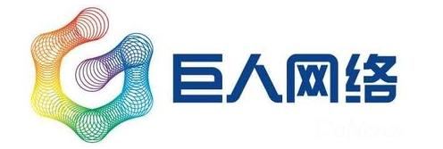 巨人网络新任CEO刘伟 纪学锋接任总裁