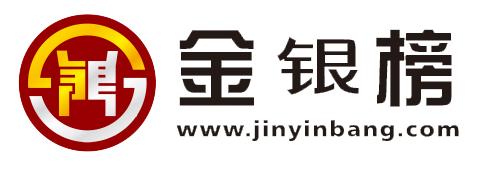金银榜贵金属网站