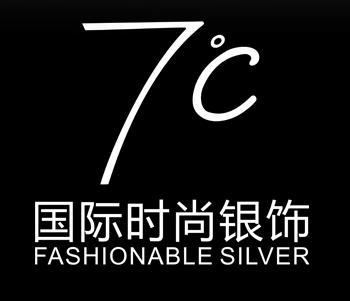 七度银饰品牌介绍