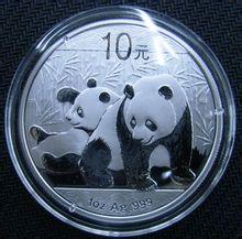熊猫银币品种介绍和发行历史