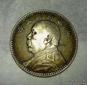 银元真伪辨别以及分类