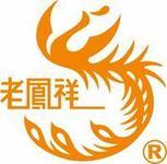老凤祥银饰品牌介绍