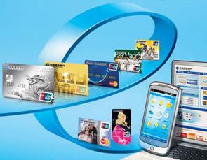 手机申请信用卡