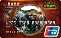招商魔兽世界熊猫人卡