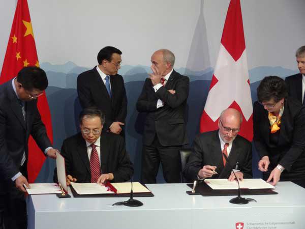 中国钟表协会赴瑞士签署中瑞钟表合作谅解备忘录