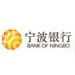 宁波银行北京分行贷款