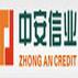 中安信业-薪水贷
