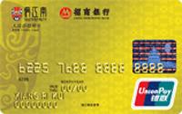 招行俏江南联名信用卡(系列卡)