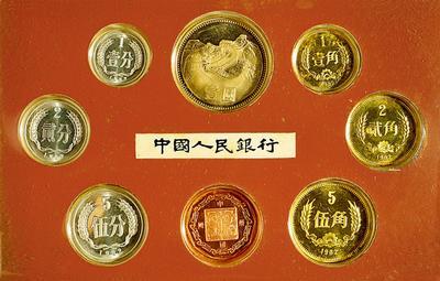 精铸中国硬币