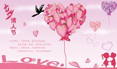 七夕情人节 来明牌珠宝表达爱意