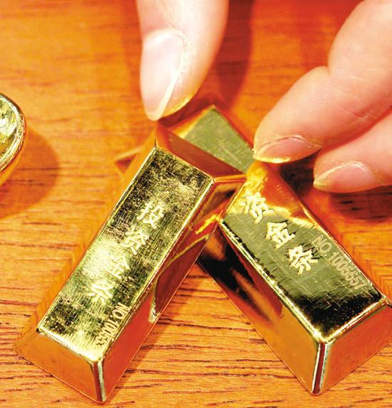 炒黄金最少要多少钱