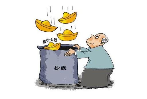 实物黄金供应量下降 黄金价格影响较大