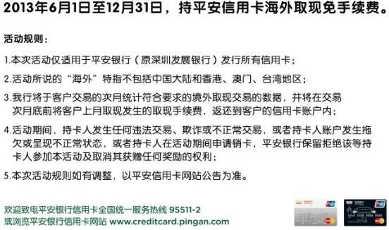 深圳发展银行信用卡中心还在吗?