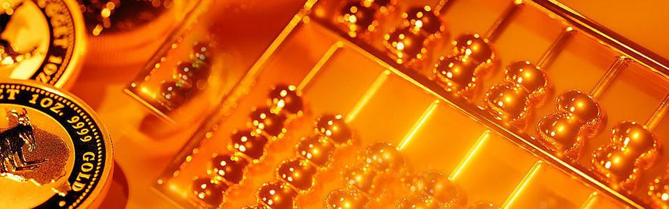 一盎司黄金是多少克_1盎司黄金等于多少克_每盎司黄金等于多少克