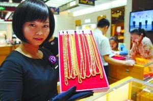 中秋国庆将临 黄金珠宝首饰迎来消费旺季