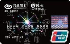 兴业星夜星座标准卡